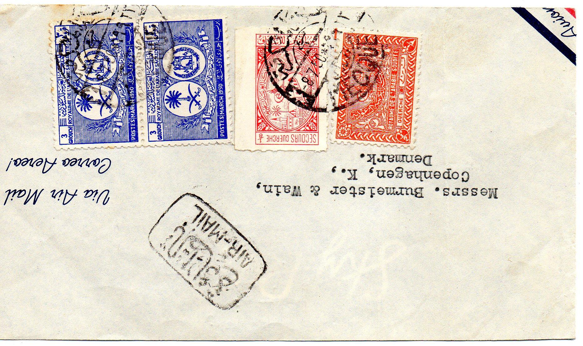 Saudi Arabien til Danmark 1950