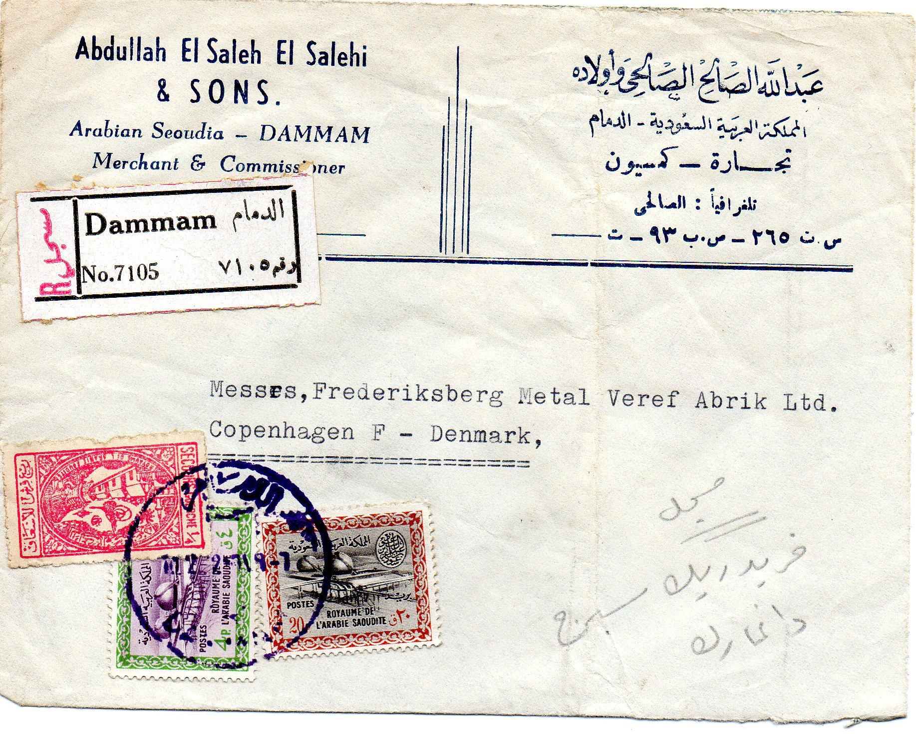 Saudi Arabien til Danamr 1961