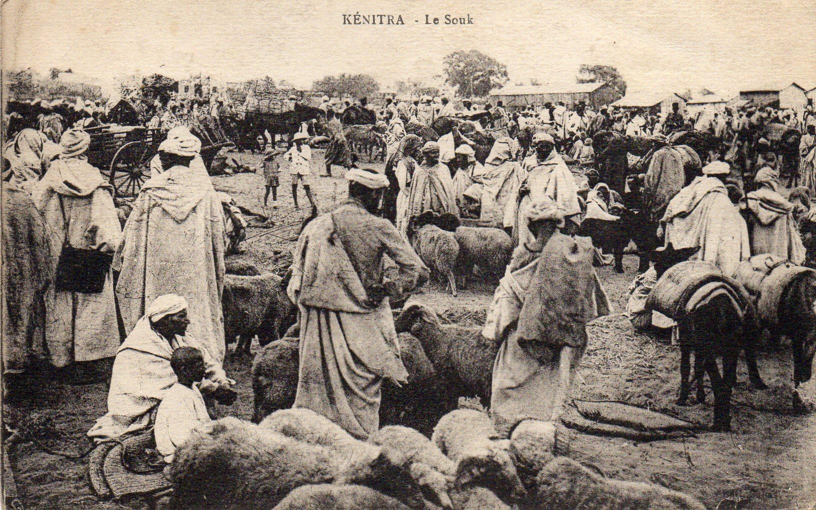Marocco, Kenitra