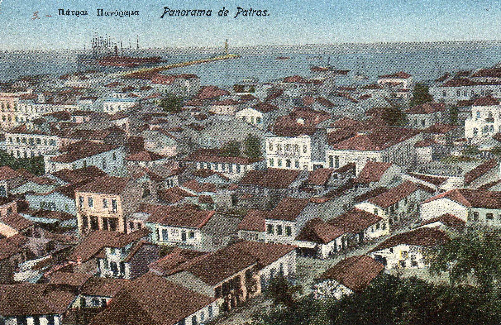 Patras Panorama