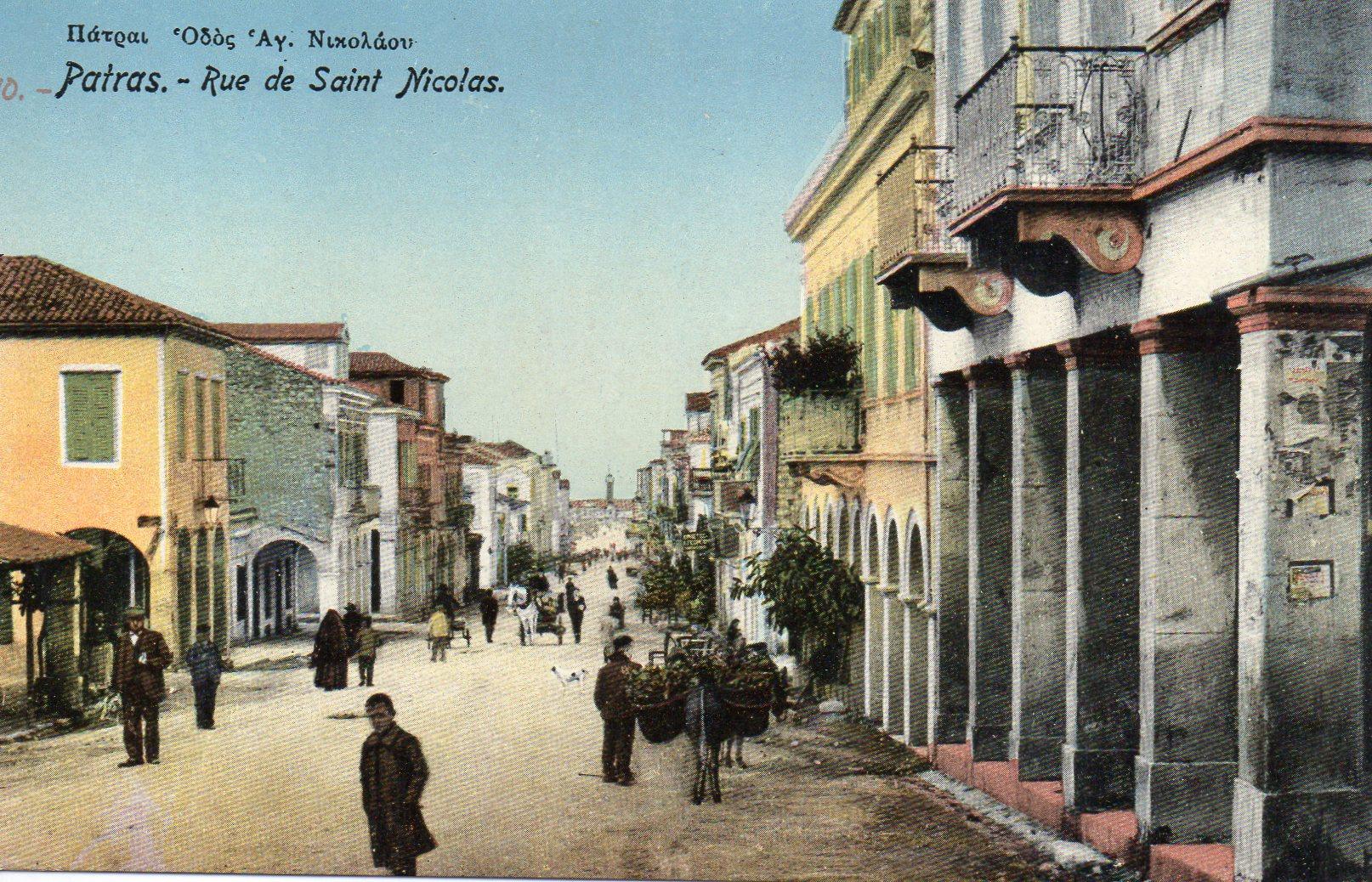 Patras, Rue de Saint Nicolas