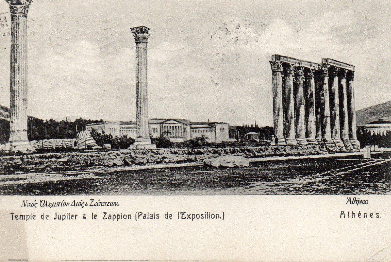 Athen Temple de Jupiter