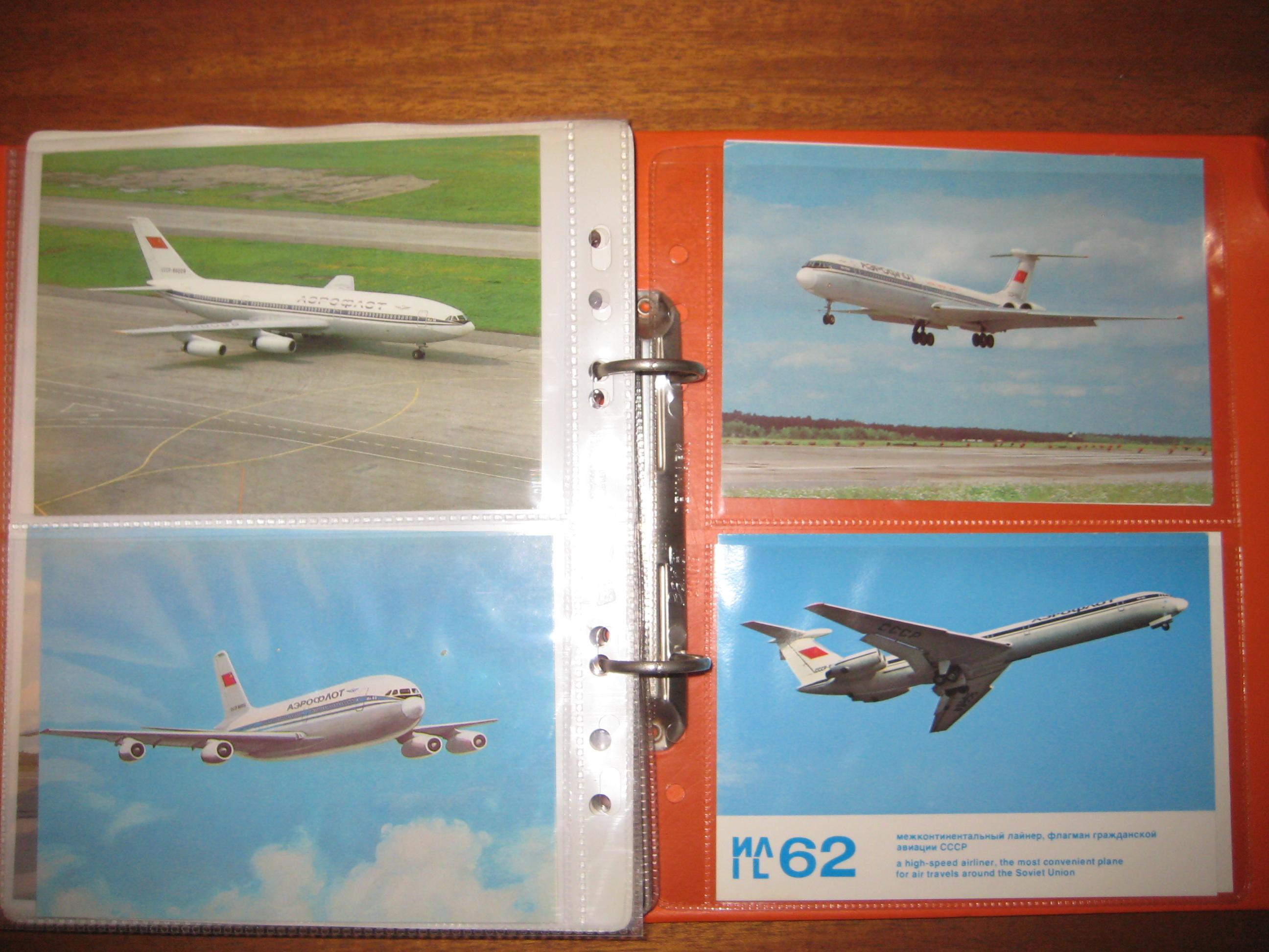 Aeroflot fly