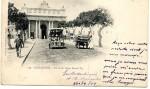 Alexandrie, Entre du Palais Ras-el-Tin