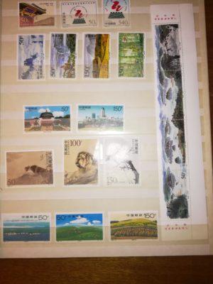 China 1998-2001